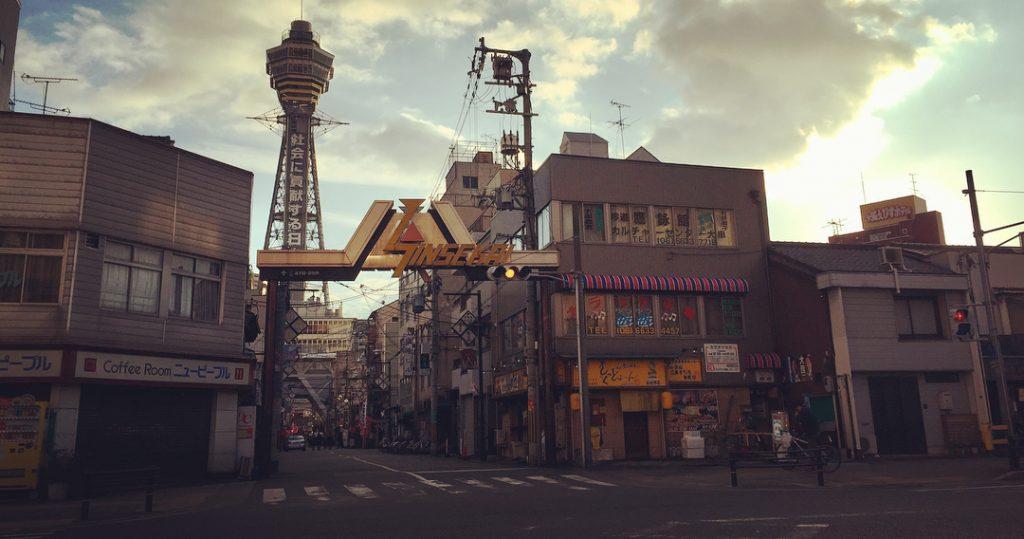 Foto de Shinsekai