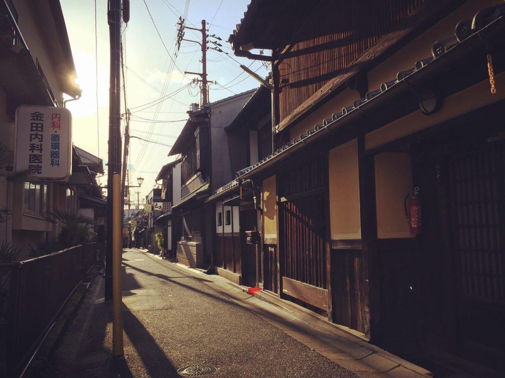 Foto de Nara
